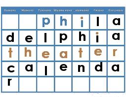 Philadelphia theater calendar