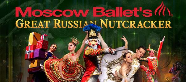great-russian-nutcracker-review